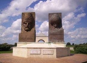 Park der ungarisch-türkischen Freundschaft